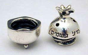 Sterling Silver Pomegranate Spice Container