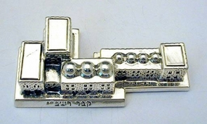 Sterling Silver Rabbi Shimon Bar Yochai´s Tomb Miniature