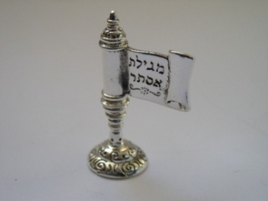 Sterling Silver Rattle Megilah