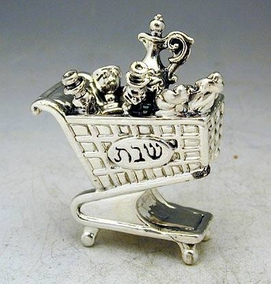 Sterling Silver Sabbath Shopping Cart Miniature