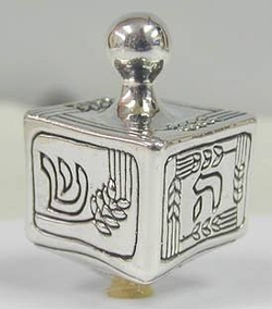 Sterling Silver Wheat Dreidel