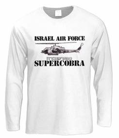 Super Cobra Long Sleeve T-Shirt