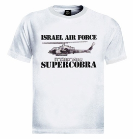 Super Cobra T-Shirt