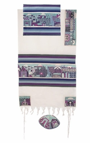 "Tallit prayer shawl 1 -  CAT# TFE- 3, 61"" X 75"""