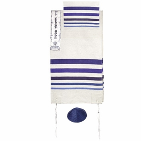 "Tallit with Embroidered Atara CAT# TSW- 6, 55"" X 71"""