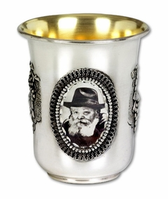 The Aharon grapes cup is a sterling silver - engraved 14 Gold image