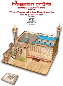 The Cave of the Patriarchs Model 0054