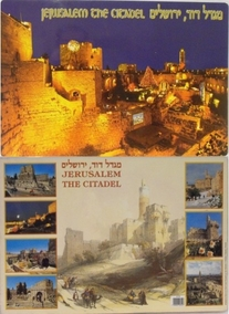 The Citadel in Jerusalem Placemat