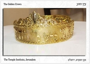 The Golden Crown of the Holy Temple Postcard