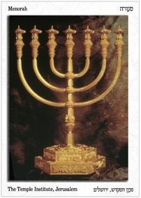 The Golden Menorah Postcard.