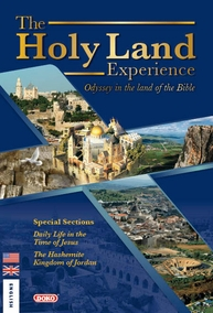 The Holy Land Experience Book