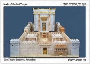 The Holy Temple Postcard - Building Model Temple.