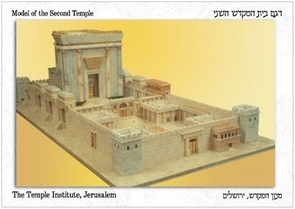The Holy Temple Postcard - Model of the Second Temple