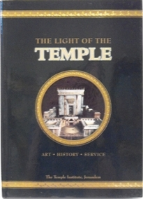 The Light of the Temple