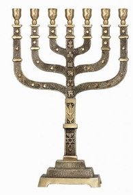 The Messiah Menorah