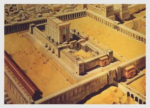 The Second Temple of Jerusalem Poster