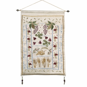 The Seven Species Machine Embroidered Wall Hanging CAT# WC - 7