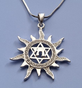 The Star of David and the Sun of God Necklace