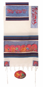 "The Twelve Tribes Tallit CAT# TWS- 8, 61"" X 77"""