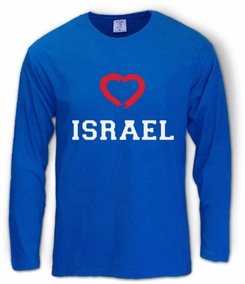To Israel with Love Long Sleeve T-Shirt