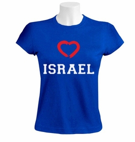 To Israel with Love Women T-Shirt