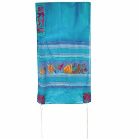 "Twelve Tribes Silk Tallit CAT# TS 7 turq, 21"" X 77"""