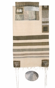 "Unique Tallit CAT# trs- 4, 20"" X 73"""
