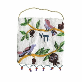 Wall Hanging in Hebrew (Small) CAT# WS-2