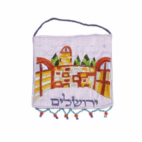 Wall Hanging in Hebrew (Small) CAT# WS-5