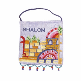 Wall Hanging in Hebrew (Small) CAT# WS-7