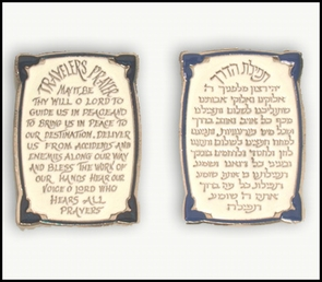 Wall plaque with metal P-1401