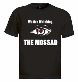 We are Watching T-Shirt