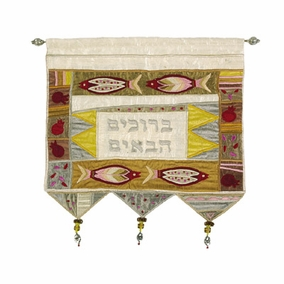 Welcome – Fish – Gold Wall Hanging in Hebrew CAT# WH-5