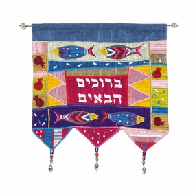Welcome – Fish – Multicolor Wall Hanging in Hebrew CAT# WH-6
