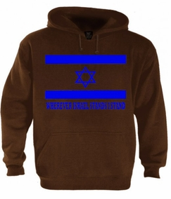 Wherever Israel Stand I stand Hoodie
