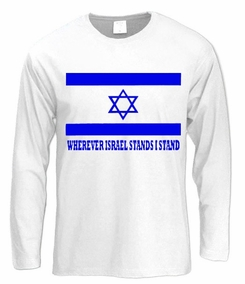 Wherever Israel Stand I stand Long Sleeve T-Shirt