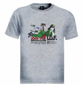 Woman in the Military T-Shirt