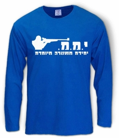 YAMAM Long Sleeve T-Shirt