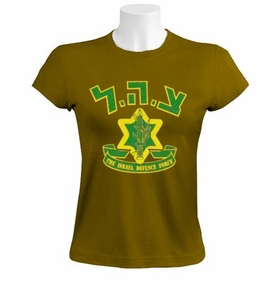 Zahal (IDF) Women T-shirt