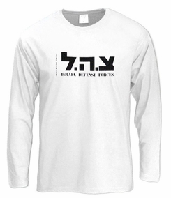 ZAHAL Long Sleeve T-Shirt