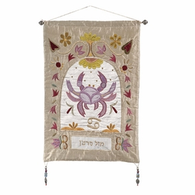 Zodiac Wall Hanging - Cancer CAT# SMH-7 / SME-7 - Medium