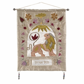 Zodiac Wall Hanging - Lion CAT# SMH-8 / SME-8 - Large