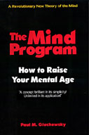 The Mind Program