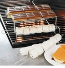 Grill Top Smores Stand