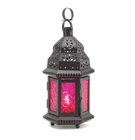Mulberry Moroccan Lantern