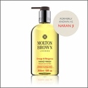 Molton Brown <br>Orange & Bergamot <br>Hand Wash