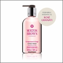 Molton Brown <br>Pomegranate & Ginger <br>Hand Wash