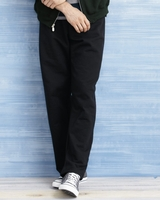 Gildan - Heavy Blend Open Bottom Sweatpants - 18400 - S-5XL