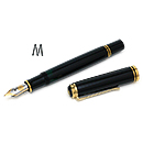 Pelikan Souveran M800 Fountain Pen Black - Medium Nib