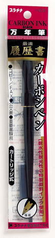 Platinum Carbon Desk Fountain Pen - Black, Extra-Fine Nib